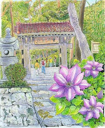 浄智寺 (北鎌倉)